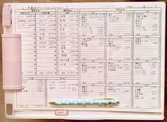 家計簿予算表ー我が家の見本・例ー