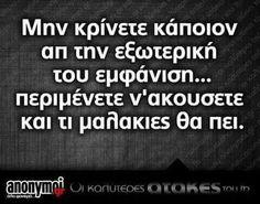 Greek, Jokes, Humor, Funny, Husky Jokes, Humour, Memes, Funny Photos, Funny Parenting
