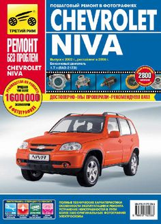 download free opel vectra c signum 2002 repair manual image rh pinterest com Service Manuals Parts Manual