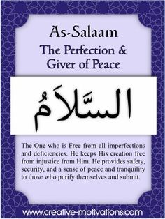 """Follow along with Creative Motivations """"Learn the 99 Names of Allah by Ramadan 2013"""" Project on Facebook! One new name posted each day!    https://www.facebook.com/events/555586854462375/"""