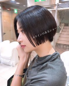 Medium Bob Cuts, Bob Hair Color, Beauty Makeup, Hair Beauty, Hair Designs, Bob Hairstyles, Fasion, Short Hair Styles, Hair Cuts