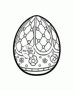 Beautiful Easter Egg Pattern coloring page for kids, coloring pages printables free - Wuppsy.com