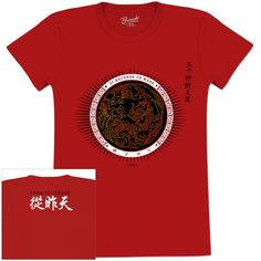 Dragon Crest Red Ladies Cut T-Shirt