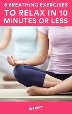 Finding time to unwind isn't always easy. But relief could be just a few breaths away. #relaxation #stressrelief http://greatist.com/happiness/breathing-exercises-relax