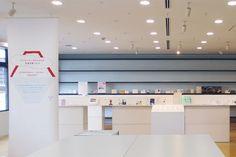 クリエイター100人からの年賀状 - Daikoku Design Institute