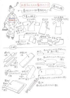 着付けに必要なもの一式(女性の着物) : 丘の上から通信 Girl Doll Clothes, Doll Clothes Patterns, Clothing Patterns, Japan Fashion, Women's Fashion, Yukata, Japanese Kimono, Kimono Fashion, Couture