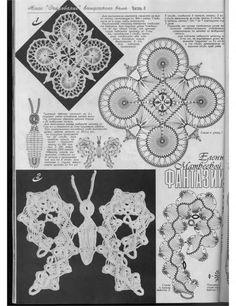 Irish Lace Evening/ Wedding Dresses Crochet Patterns Book Magazine Top