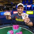 2014 WSOP @ RIO in Las Vegas  Event #32 No-Limit Hold-em 6 Handed Joe Cada - he is also the 2009 Main Event Champ