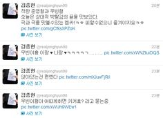 Jonghyun tweets 2