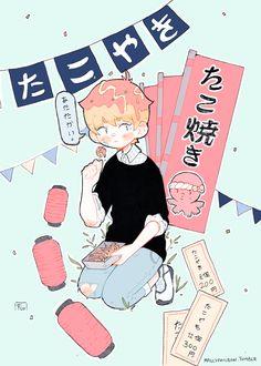 Takoyaki Shonen  ✨