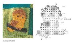Coruja Croche