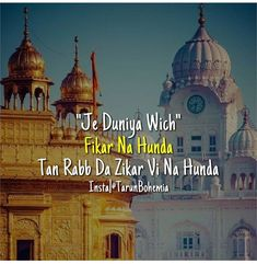 Sikh Quotes, Gurbani Quotes, Holy Quotes, Real Quotes, Strong Quotes, Hindi Quotes, Quotations, Truth Quotes, Punjabi Love Quotes