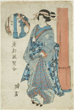 Print entitled 'Famous Places in Edo' dating from the mid 19th century. From the collection of the Laing Art Gallery in Newcastle
