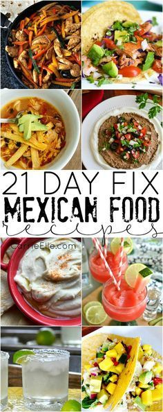 Need to know the 21 Day Fix container sizes, and don't have your containers with you?as well as some great 21 Day Fix resources! Mexican Food Recipes, Diet Recipes, Cooking Recipes, Healthy Recipes, Vegetarian Mexican, 21dayfix Recipes, Vegetarian Recipes, Mexican Drinks, Recipes