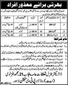 Fitters And Naib Qasid Jobs In Lahore Airline (PIA) Jobs Lahore High Court Jobs Islamabad Supreme Court Jobs Pakistan Telecommunication Company Limited