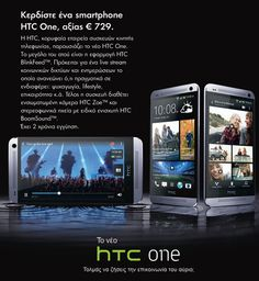 Dwro HTC Htc One, Koi, Smartphone, Beauty, Beleza