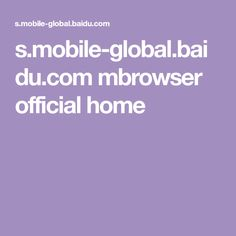 s.mobile-global.baidu.com mbrowser official home