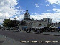 Kingston City Hall & the Market Square
