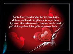Shayari Hi Shayari: marathi love sad shayari images download 822×640 Sad shero shayari wallpaper (55 Wallpapers) | Adorable Wallpapers