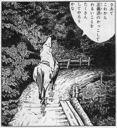 水木しげる作品におけるオモチロイ台詞、コマ Vol.40:げたきち通信