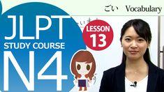 JLPT N4 Lesson 13-1 Vocabulary「Please come to the west exit bus terminal...