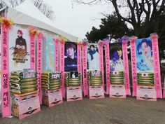 "ヽ(´▽`)/♪ ""@dreamecokr: 그룹 인피니트(INFINITE) 콘서트 1st World Tour [ONE GREAT STEP RETURNS]  인피니트 응원 쌀드리미화환 - 쌀화환 드리미 pic.twitter.com/LdteWSpNBX"""