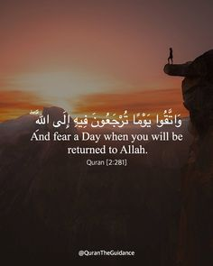 Quran Sayings, Quran Verses, Quran Quotes, Hindi Quotes, Islamic Quotes, Arabic Quotes, Tajweed Quran, Bollywood Funny, Arabic Poetry