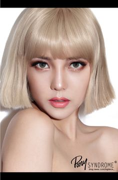 Shine Easy Glam Makeup (샤인이지글램 메이크업) by PONY (포니)