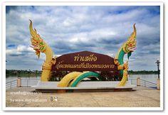 Mueang Nong Khai Dis