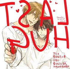 Episode 13 is the end of the yaoi anime series ~~~ TvT mud vler - Online Manga Manga Art, Manga Anime, Good Anime Series, Anime Stars, Anime Dvd, Online Manga, Hot Anime Boy, Anime Angel, Shounen Ai