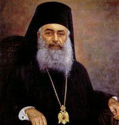 ΙΕΡΑ ΚΑΤΗΧΗΣΙΣ: Αρχιεπίσκοπος Αθηνών Σεραφείμ ( Τίκας ) 1913 - 199...