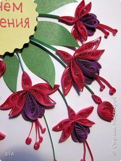 Muurschildering tekening Wenskaart Verjaardag Nieuwjaar Quilling Fuchsia Raspberry Papier Papier karton Lijm strips Foto 1