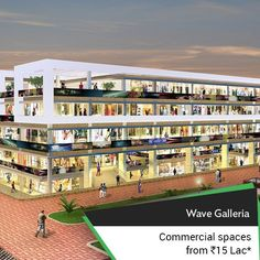 "Wave Galleria is the first commercial complex launched in Wave City. Located in Sector – 3, ""KingWood Enclave"",Wave City, Ghaziabad. For more information, visit: http://www.wavecity.in/wave-galleria/overview"