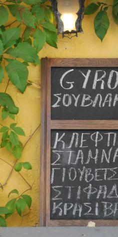 Griechenland, Athen, Speisekarte vor gelbem Haus Chalkboard Quotes, Art Quotes, Yellow Houses, Food Menu, Athens, Greece, House