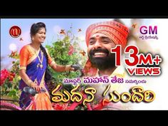 New folk song By Mallik teja Dj Songs List, Dj Mix Songs, Love Songs Playlist, Movie Songs, Hd Movies, Audio Songs Free Download, New Song Download, Dj Download, All Love Songs