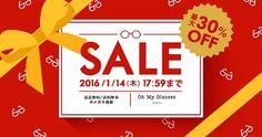 Sale Banner, Web Banner, Email Design, Web Design, Ad Layout, Creative Banners, Newsletter Design, Sale Poster, Japanese Design