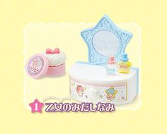 Re-Ment Miniatures - Little Twin Stars Dream Room #1