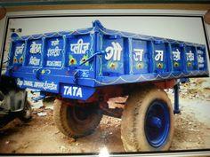 Trolli by Gautam Agro Industries  Vidisha