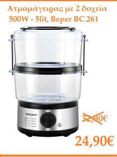 Ατμομάγειρας Stark stores Rice Cooker, Barbecue, Kitchen Appliances, Chocolate, Products, Diy Kitchen Appliances, Barbacoa, Home Appliances, Bbq