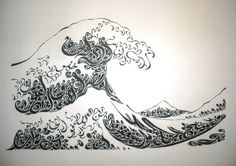 The Great Wave of Kanagawa rendered in Arabic Calligraphy as a portion of the Qur'an