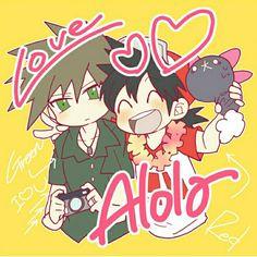 Alolaa in love Green x Red Friendship Over, Green Pokemon, Pokemon Ships, Hawaii Honeymoon, Pokemon Special, Catch Em All, Adventure, Geek, Red And Blue
