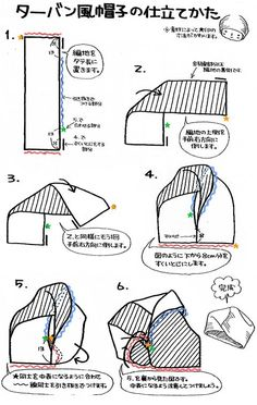p.14 j. Turban-like hat by RichMore Design ---directions on how to assemble
