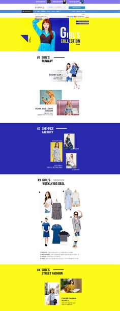 Girl's collection (PC)_170508_Designed by 박지원