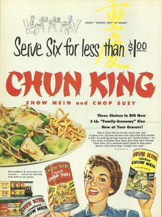 1950s Food.  In America.