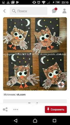 - Fall Crafts For Toddlers Fall Crafts For Toddlers, Animal Crafts For Kids, Toddler Crafts, Art For Kids, Forest Animal Crafts, Forest Crafts, Forest Animals, Owl Preschool, October Crafts