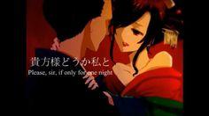 96neko - Yoshiwara Lament (English subs) (+playlist)