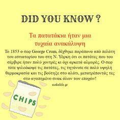 12 πράγματα που μπορεί να μην ήξερες ότι ισχύουν #didyouknowfacts #Ηξερεςοτι