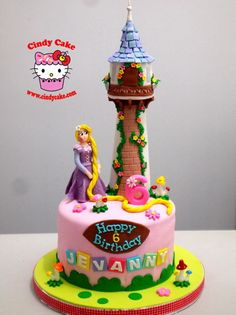 rapunzel cake | Archive for the 'Rapunzel' Category