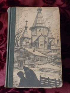 The Brothers Karamazov, 1945, Dostoyevsky, illustrated by William Sharp, rare. $34.00, via Etsy.