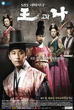 The King and I. One of the more heartbreaking dramas to roll out of Korea. Gorgeous costumes and a story that will bring you to tears.
